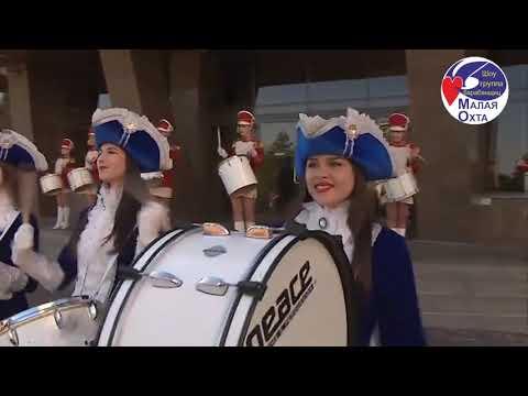"""#DrumParade2020.  Шоу-группа барабанщицы """"МАЛАЯ ОХТА"""""""