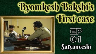 Nonton Byomkesh Bakshi: Ep#1- Satyanveshi Film Subtitle Indonesia Streaming Movie Download