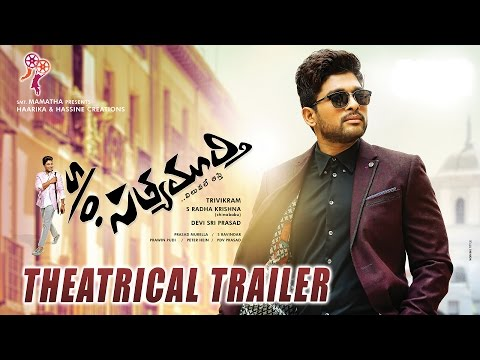 S/o Sathyamurthy Trailer,Teaser,Firstlook,Theatrical Trailer,