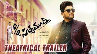 Nonton S O Satyamurthy Theatrical Trailer    Allu Arjun  Upendra  Samantha  Trivikram Film Subtitle Indonesia Streaming Movie Download