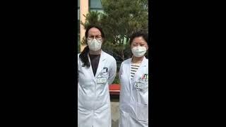 Система пропусков в клинику Сунчонхян г. Пучон при COVID19