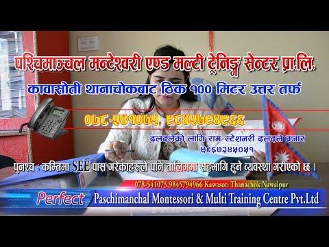 (Perfect Pashimanchal Montessori Teacher Training Center Kawasoti || Montessori Training in Nepal - Duration: 76 seconds.)