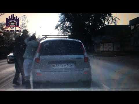 Избил девушку после дтп в Красноярске