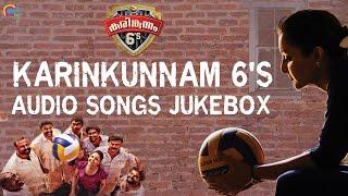 Karinkunnam 6s Audio Songs Jukebox