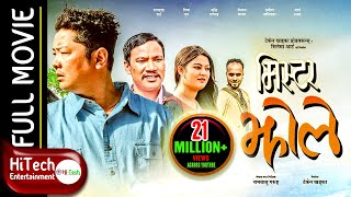 Video Mr. Jholay | Nepali Movie | Dayahang Rai | Deeya Pun | Praween Khatiwada | Buddhi Tamang|Bijay Baral MP3, 3GP, MP4, WEBM, AVI, FLV Maret 2019