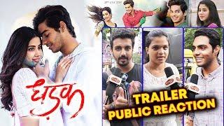 Video DHADAK TRAILER   Public Reaction   Janhvi Kapoor, Ishaan Khattar MP3, 3GP, MP4, WEBM, AVI, FLV Juni 2018