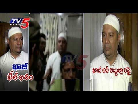 Contract Marriages Kingpin Abdul Arrested In Hyderabad