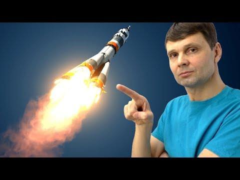 Парадокс ракетного двигателя. Удивительная физика!