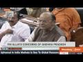FM Arun Jaitley's Reply To Union Budget 2018 Debate