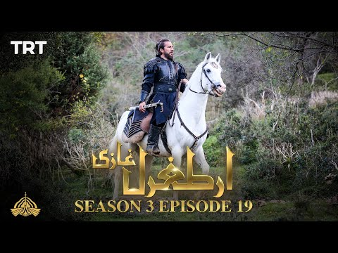 Ertugrul Ghazi Urdu | Episode 19 | Season 3