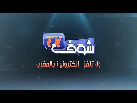 العرب اليوم - شاهد: مدرّس مغربي يضرب تلميذة بالعصا على ظهرها