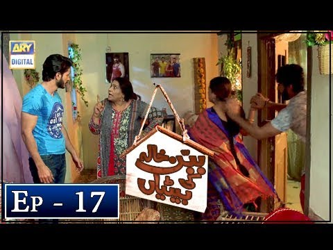 Babban Khala Ki Betiyan Episode 17 - 1st November 2018 - ARY Digital Drama