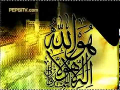 YouTube - ALLAH TU DIKHA DE KARISHMA 03458851141.avi