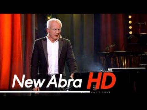 Filharmonia Dowcipu - Barok rumuński / Dragostea din tei (dwie wersje!)