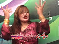 Nelo New Pashto Song 2015 - Khushbo Laram