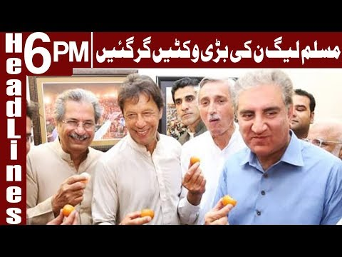 PML-N's Three Big Wickets down before Election - Headlines 6 PM - 25 April - Express News