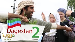 Video Dagestan 2| Duroob 2 | English Subtitles MP3, 3GP, MP4, WEBM, AVI, FLV Februari 2019
