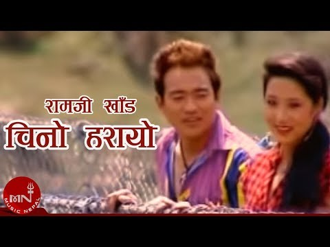 Video Chino Harayoo By Ramji Khand download in MP3, 3GP, MP4, WEBM, AVI, FLV January 2017