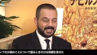 『デビルズ・ダブル -ある影武者の物語-』インタビュー(後編)