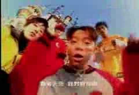 H.O.T Candy MV (видео)