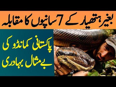 MISSION KASHMIR 3.0 | Ep36 | Pakistani Commando Fights Seven Snakes In a Pit | Roxen