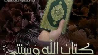 الرقية الشرعية_الشيخ ماهر المعيقلي_1-4.flv