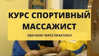 Вадим Ваксман