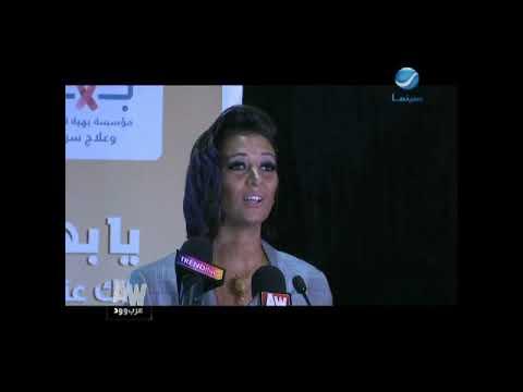 ياسمين غيث تشارك في التوعية بسرطان الثدي
