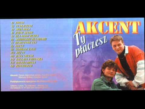 Tekst piosenki Akcent(pl) - Jedno słowo po polsku