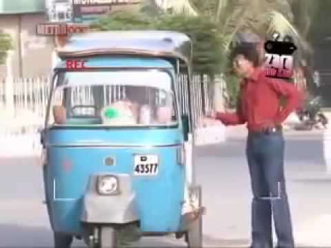 ZARA HUT KAY Rickshaw wala Urdu funny clip