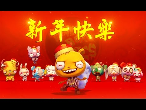Video Zombie animation: Chinese New Year Special - Mad Box Zombies download in MP3, 3GP, MP4, WEBM, AVI, FLV January 2017