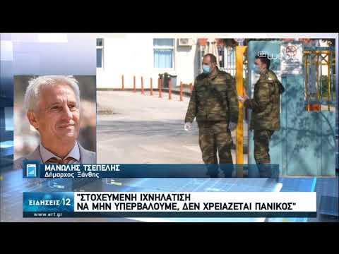 Η πορεία των νέων κρουσμάτων στην Ελλάδα | 09/06/2020 | ΕΡΤ