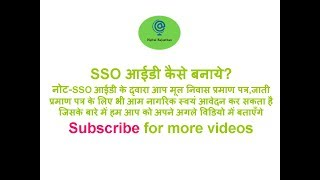 Welcome to digital Rajasthan On our channel you will find all the online work important for general people or Government ...