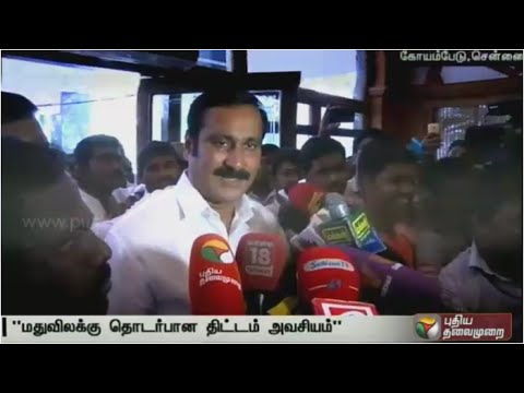 The-common-medical-entrance-exam-is-against-social-justice-says-Anbumani-Ramadoss