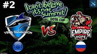 Vega vs Empire.H #2 (BO2) | I Can't Believe It's Not Summit!