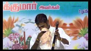 Tamizhisai Vizha=Hemaraj Nathaswaram 03= Tirupur Tamil Sangam