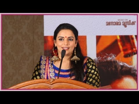 Video Swetha Menon speaking during Audio Release of Malayalam Movie Kalimannu download in MP3, 3GP, MP4, WEBM, AVI, FLV January 2017