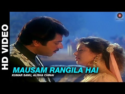 Video Mausam Rangila Hai - Dhartiputra | Kumar Sanu, Alisha Chinai | Mammootty & Jaya Prada download in MP3, 3GP, MP4, WEBM, AVI, FLV January 2017