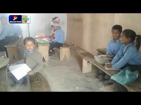(बैतडीका सामुदायिक बिद्यालय : कतै विद्यार्थी छैनन्, कतै शिक्षक...2 min 44 sec)