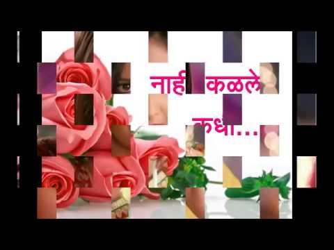 Video Honar sun mi gharchi title song download in MP3, 3GP, MP4, WEBM, AVI, FLV January 2017
