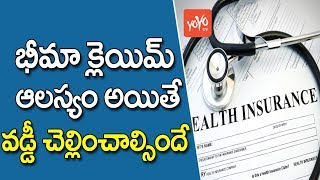 Irdai has directed health insurers to settle claims within 30 days and in case of any delay they will have to pay interest at the bank rate plus 2 per cent on the claim amount.YOYO TV Viral Videos: https://goo.gl/nnCstSYOYO TV Trending Stories: https://goo.gl/6RWXQKYOYO Unsolved Mysteries: https://goo.gl/jkgYdGYOYO TV Interviews:  https://goo.gl/8WMtF1YOYO Time to Talk:  https://goo.gl/6bal83Srimathi Oka Bahumathi:  https://goo.gl/34ACbETelangana:  https://goo.gl/gvnXE7Chandamama Kathalu:  https://goo.gl/NVi8oF-------------------------------------------------------------YOYO Cine Talkies: https://goo.gl/twvgppYOYO News24: https://goo.gl/XK5wORYOYO TV Health:  https://goo.gl/KuVoiyYOYO World:  https://goo.gl/aM4ZWTYOYO TV Kannada:   https://goo.gl/7UFeSMYOYO TV Malayalam:   https://goo.gl/446VPJYOYO Times:   https://goo.gl/xou3WyYOYO TV Hindi:  https://goo.gl/jtyvy0----------------------------------------------------------------------------------Follow Us on: Facebook: http://bit.ly/2hkcu66 https://plus.google.com/+YOYOTVChannelTwitter: https://twitter.com/YOYOTVChannel Website: http://yoyoiptv.com/Subscribe Us https://www.youtube.com/channel/UCJ97pLhPp-CU9Tj4-dp9B6g?sub_confirmation=1