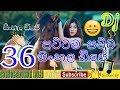 2017/2016 top Dj sinhala new songs 2017 Dj Mix[SriKori Dj] NEW #1