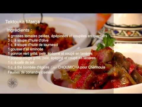 Zaâlouk d'aubergines et Tektouka marqa