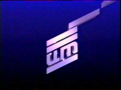 Заставка ЦТ(1991?) (видео)