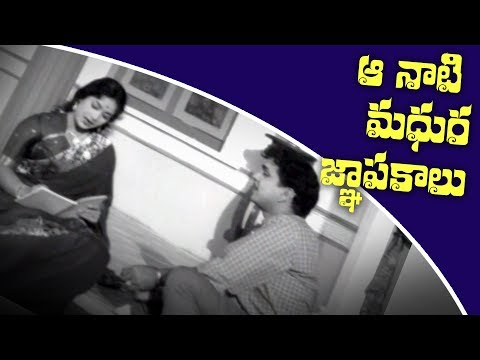 Telugu Old Memorable Hit Songs - Top Songs Collection