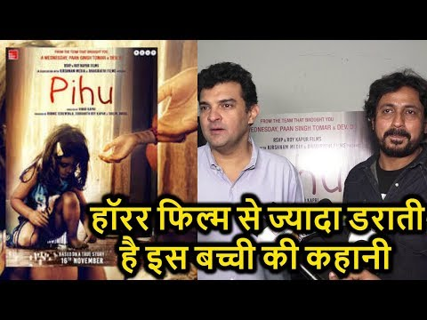 PIHU Movie Director Vinod Kapri & Producer Siddharth Roy Kapur Interview for film PIHU