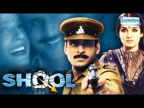 Shool (1999) - Manoj Bajpai - Raveena Tandon - Hindi Full Movie
