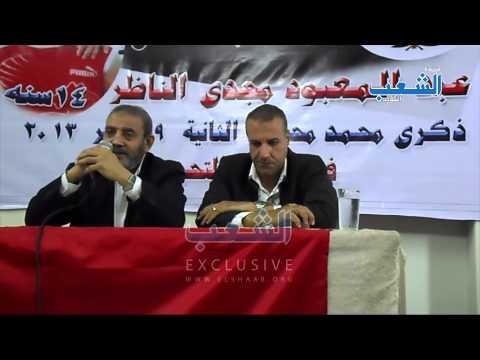 """نائب رئيس حزب الاستقلال : """"لا نخشى الإعدام والتعذيب بالسجون"""""""