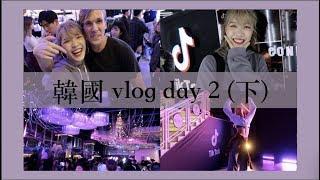 Video VLOG《第一次韓國行》DAY 2 (下集) : 被Tik Tok抖音邀請去韓國參加Tik Tok GALA Party 、表演、隨機舞蹈|米古雜糧 MIGU MP3, 3GP, MP4, WEBM, AVI, FLV November 2018