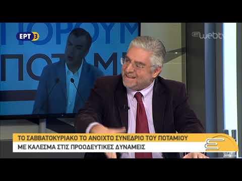 Ο Θόδωρος Τσίκας στην εκπομπή επικοινωνία | ΕΡΤ